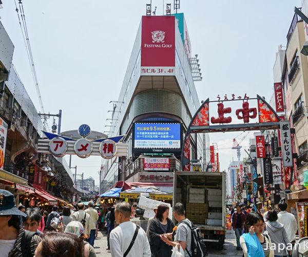 อะเมะโยโกะ (Ameyoko) ตลาดช้อปปิ้งแห่งกรุงโตเกียว