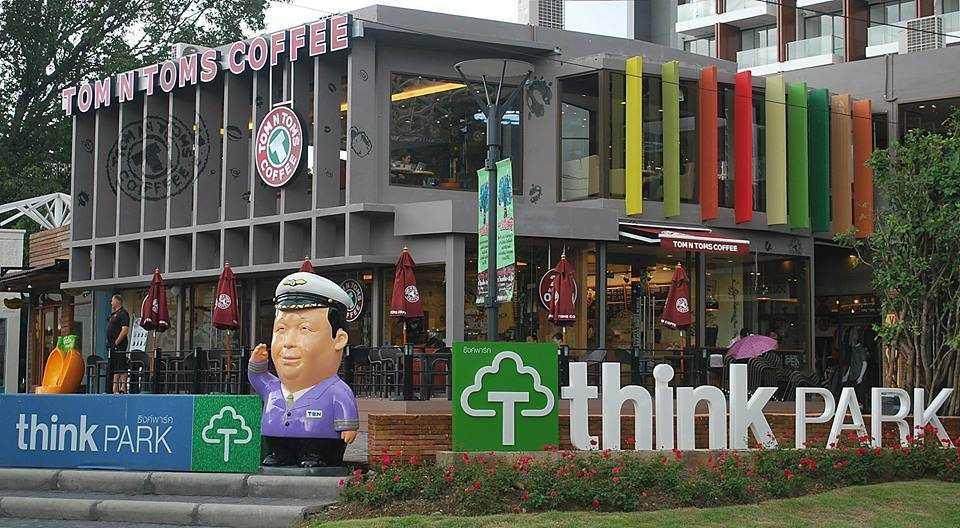 โครงการ Think Park