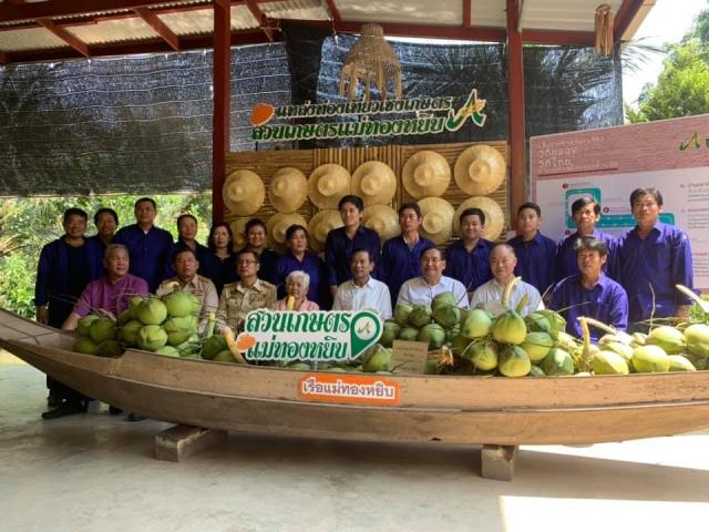 เที่ยว จังหวัดราชบุรี -สวนเกษตรแม่ทองหยิบ แหล่งท่องเที่ยวเชิงเกษตร