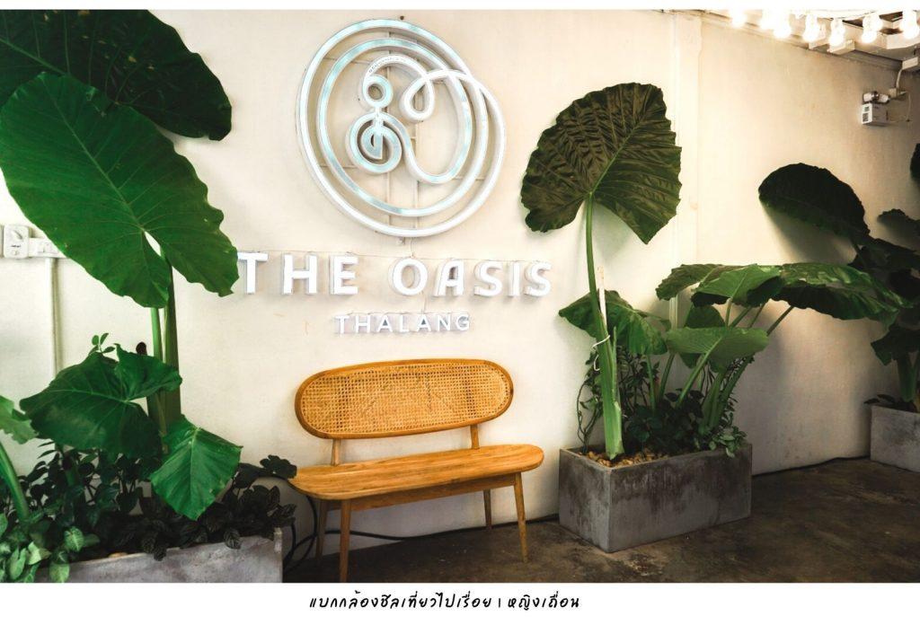 THE OASIS THALANG