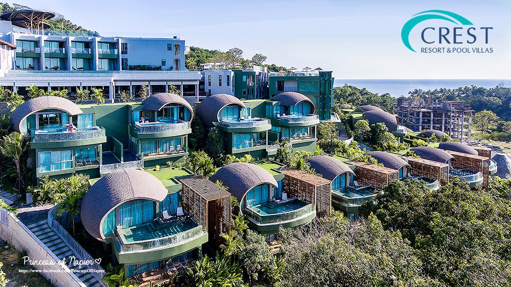 เที่ยวภูเก็ต ที่พักสุดหรู-เครสท์ รีสอร์ท แอนด์ พูลวิลล่า (Crest Resort & Pool Villas)